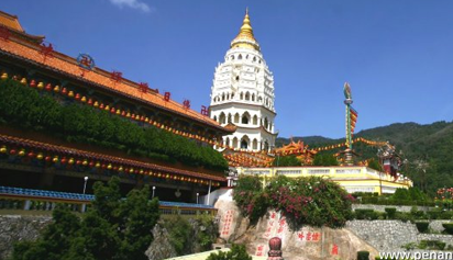 Kek Lok Si Temple at Air Itam