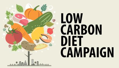 Low carcon diet campaign