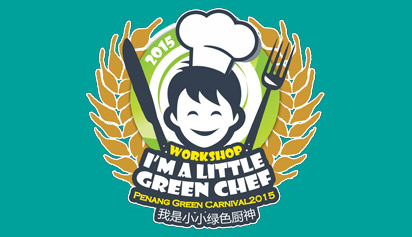 i-am-little-green-chef